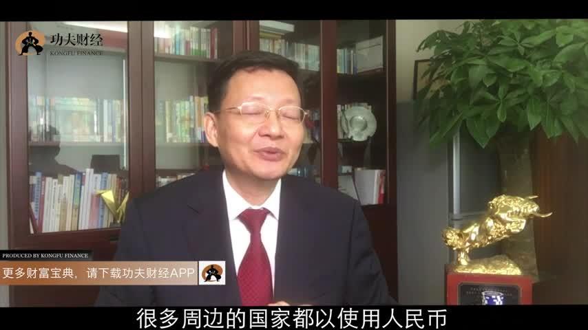 李大霄:A股市场未来的发展趋势