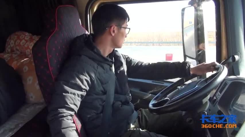 新手上车不蒙圈儿 手把手教你16挡变速箱如何操作