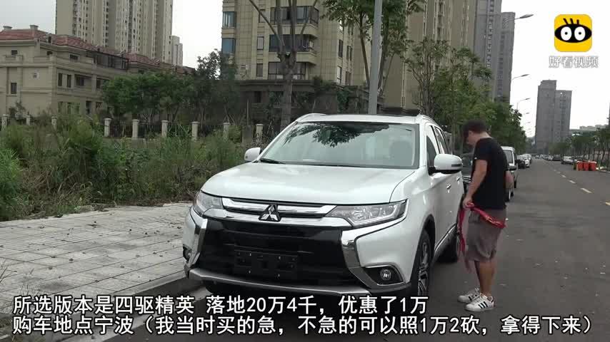 小伙为了带女友来一场四万公里的自驾游,竟然特地买了一辆新车!