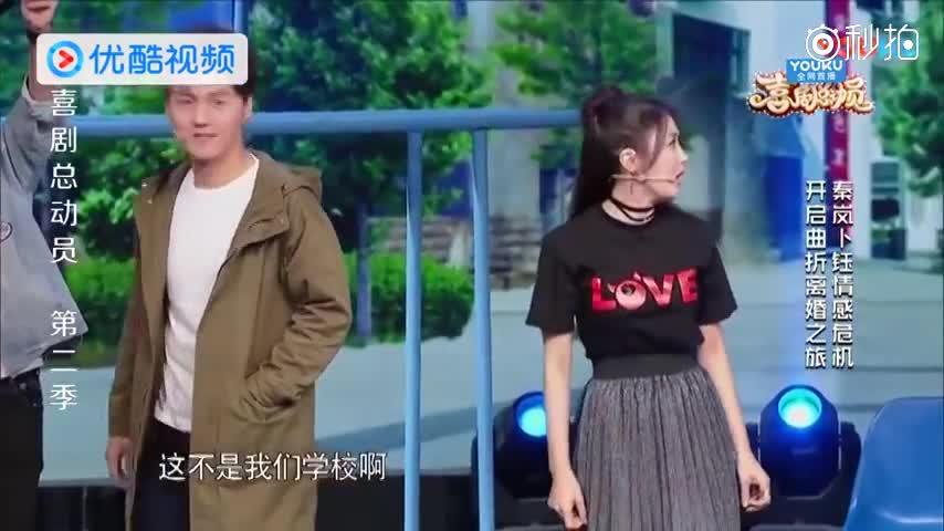 喜剧总动员:秦岚卜钰离婚,还参加旅游节目!这是在讽刺陈赫吗?