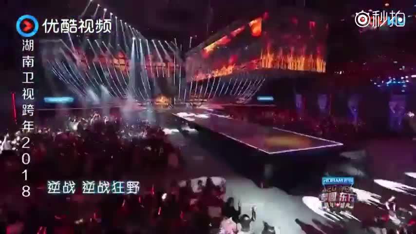 歌曲《三生三世》张杰 杨幂_高清