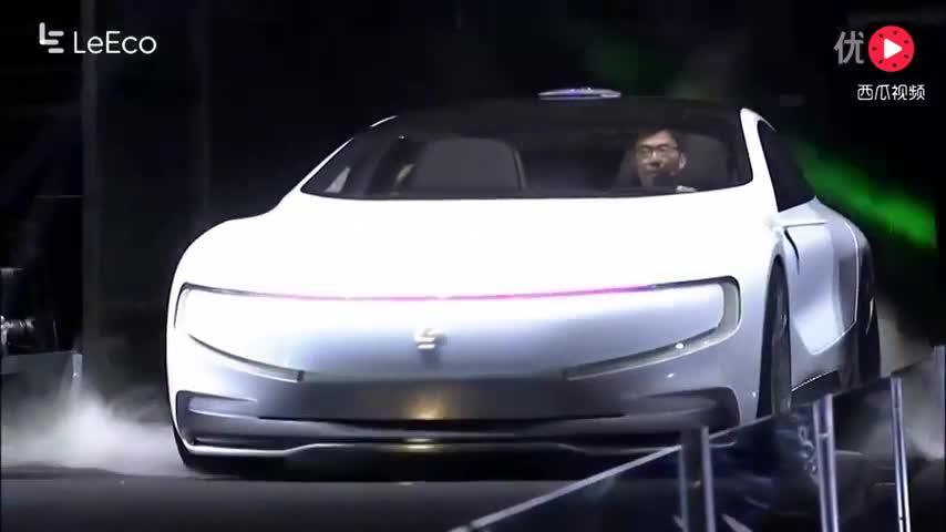 贾跃亭宁死不肯放弃的乐视汽车到底长什么样?首次亮相确实被惊艳到了!