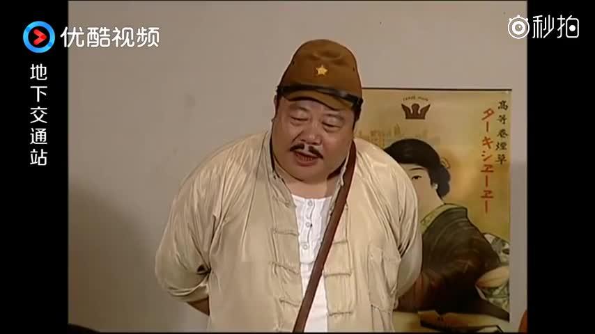 地下交通站:黑藤太君绝招