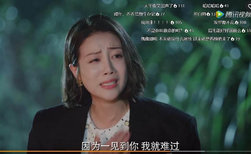 李溪芮开挂出演《我站在桥上看风景》, 但这个剧女主