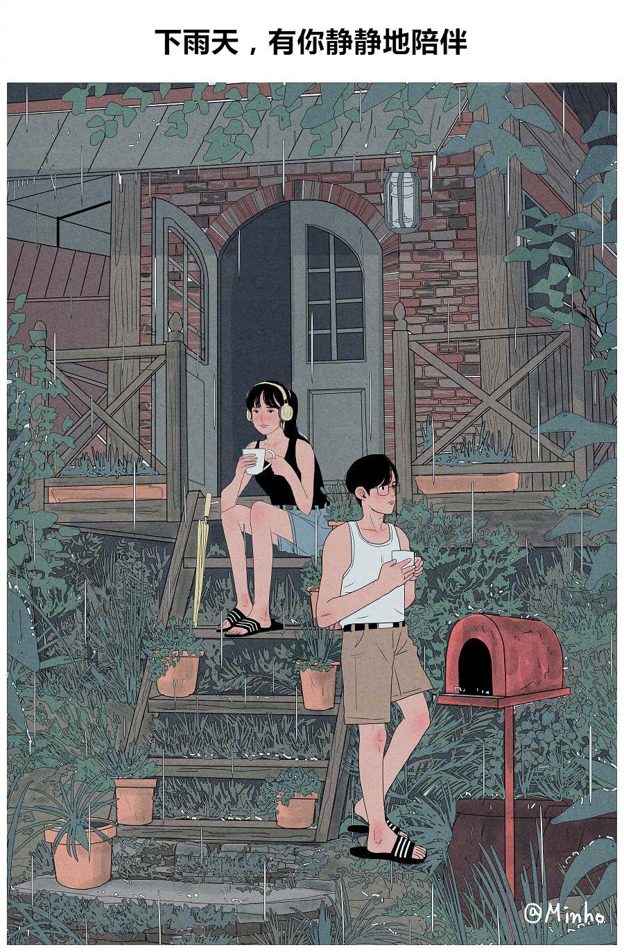 漫画笔Myeong-Minho画师下一对漫画甜甜的恋俘虏情侣图片