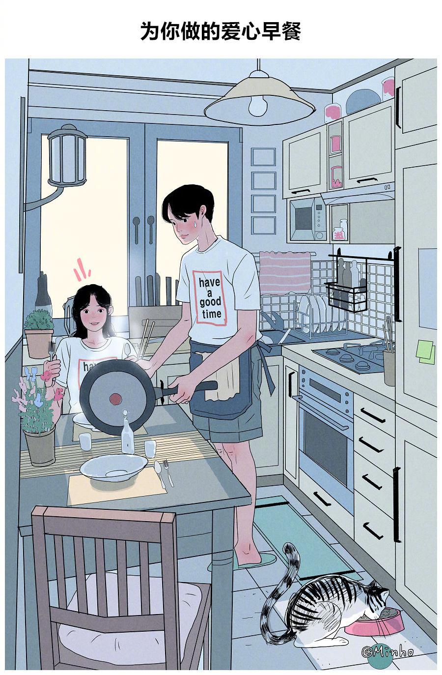 漫情侣Myeong-Minho漫画下一对画师甜甜的恋钱画笔多少dc图片
