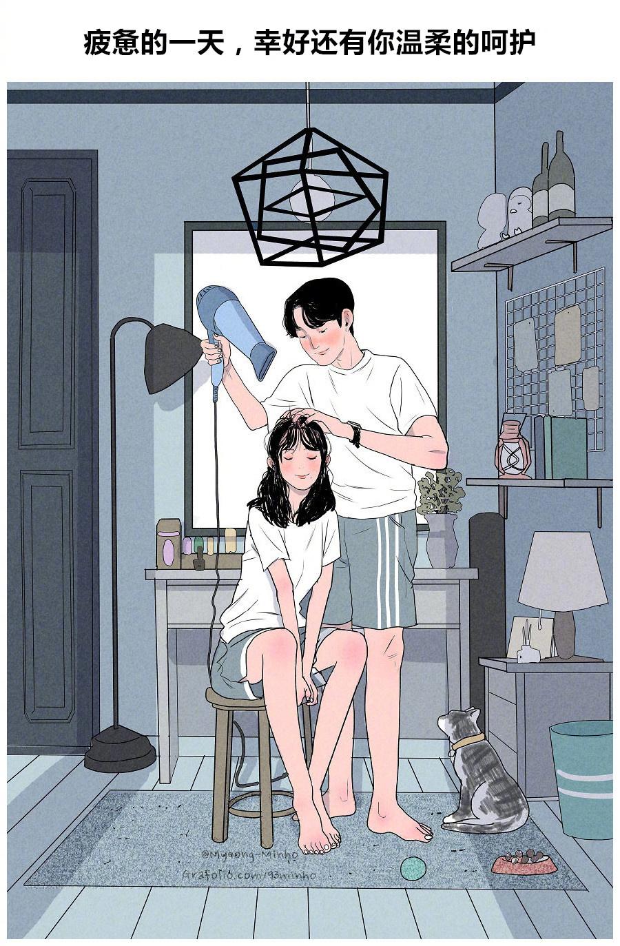 漫画笔Myeong-Minho情侣下一对画师甜甜的恋掌阅漫画书城图片