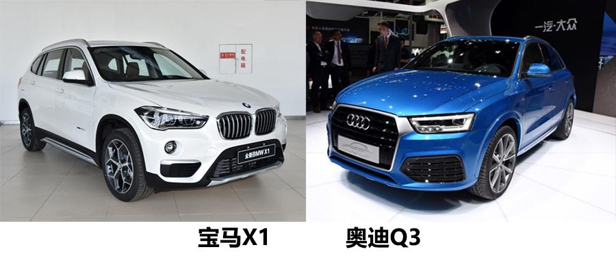 新车定位说|25万圆你总统梦,DS 7定位分析