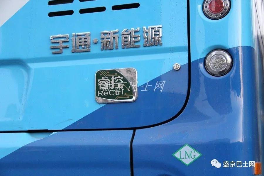 天益、沈鑫公司新车ZK6125CHEVNPG29