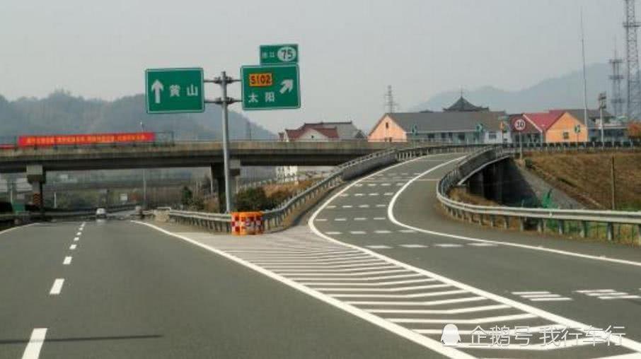 春节自驾回家,错过高速出口怎么办?
