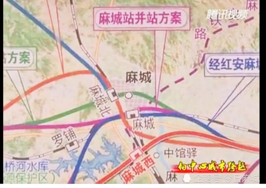 京九高铁红安 麻城段怎么走 如何设站 看看设计人员怎么说