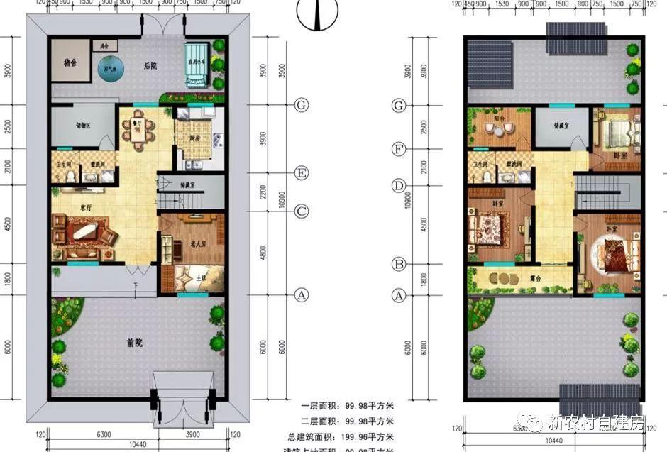 10款中式农村自建房图纸, 小户型大庭院, 20万主体100