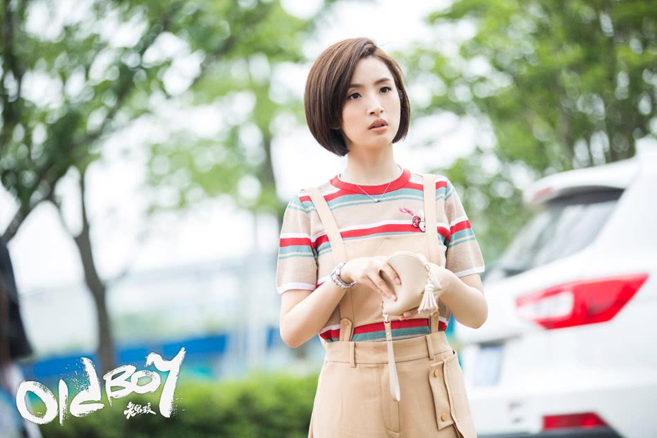 Kết quả hình ảnh cho 林依晨 老 男孩 髮型