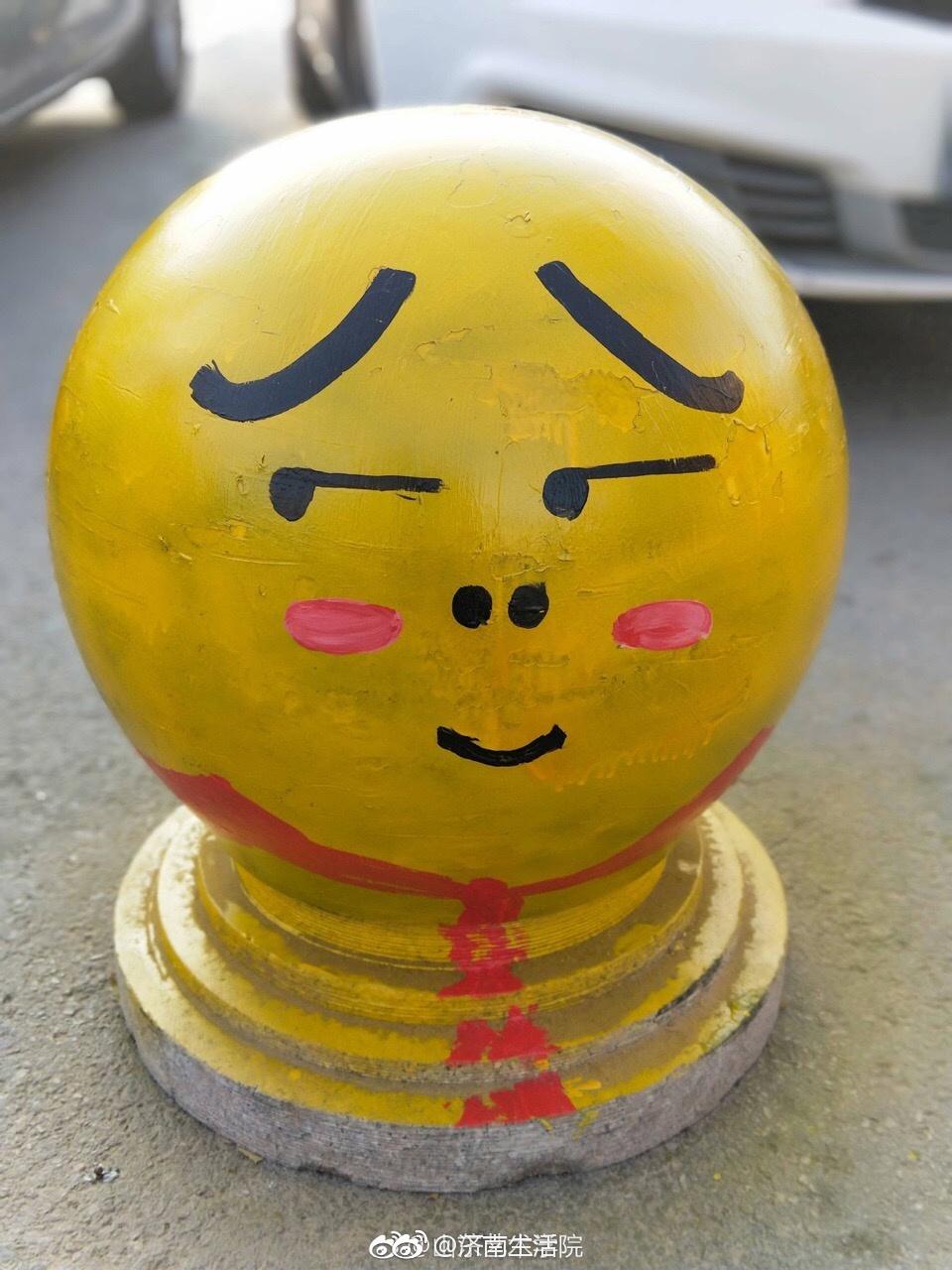"""济南一高校出现了""""课程""""石墩[笑cry]机械设计表情设计鸣谢图片"""