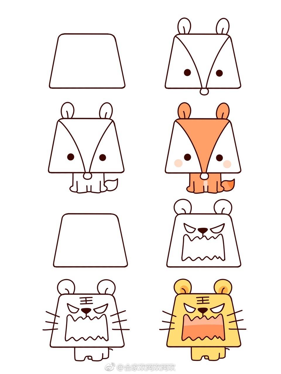 梯形小动物简笔画( ω )又可爱又简单