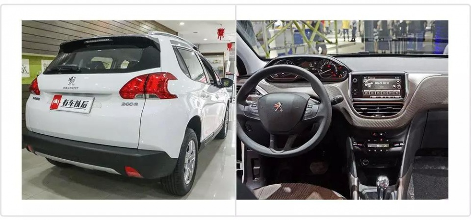 7.98万起,国内能买到最便宜的合资SUV就这4款!