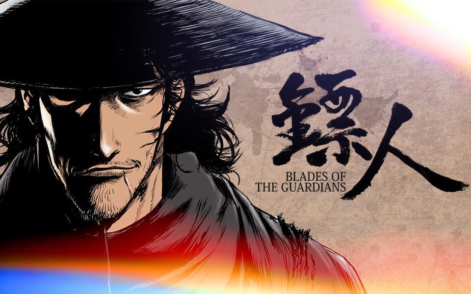 令日本漫画家都点赞的《镖人》到底有多好看漫画集av图片