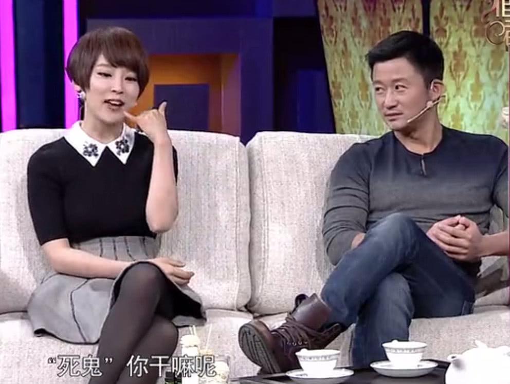 """吴京对段奕宏的昵称是""""死鬼"""",谢楠还因此醋意大发图片"""