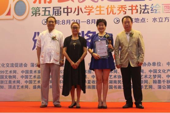 2018蒲公英之星:第五届中小学生优秀书画作品推选活动在京举行