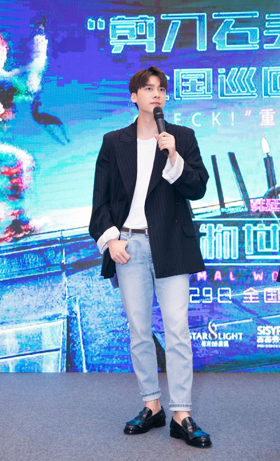 李易峰重庆路演自称天生要强 豪言《动物世界》一定赢