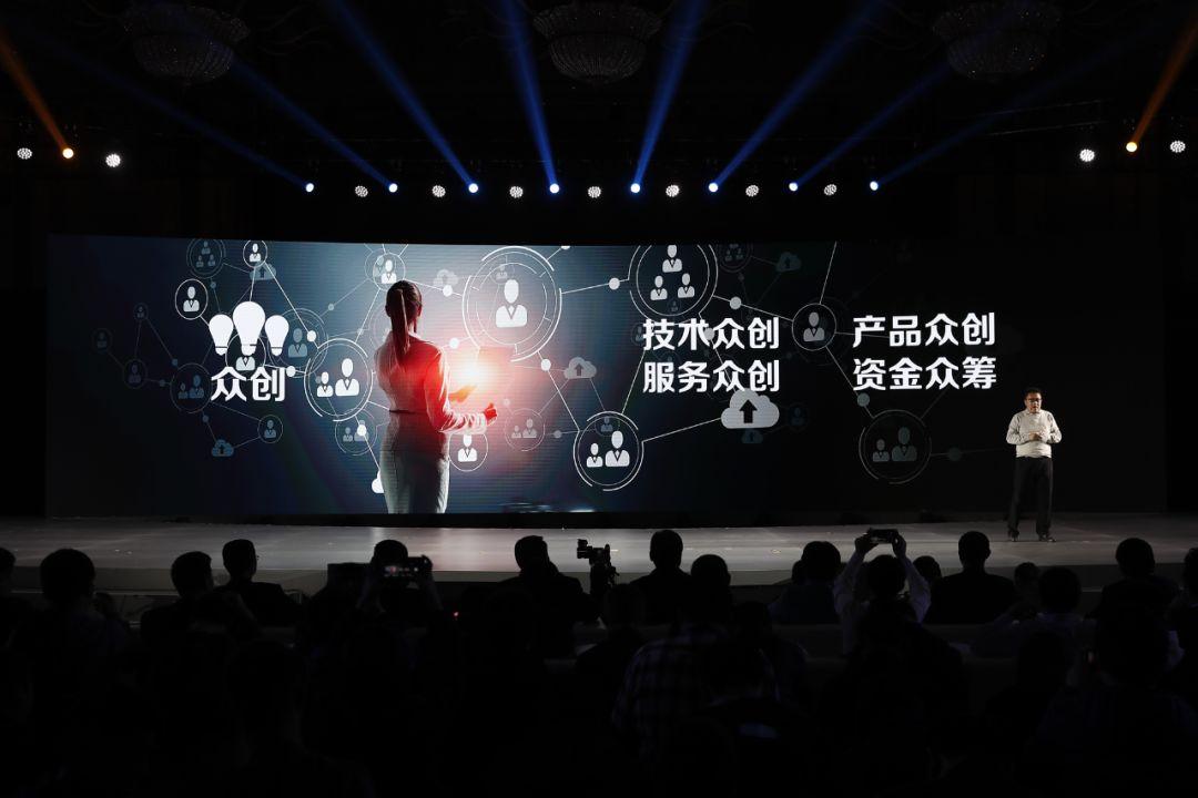 北汽昌河宣布转型!全新模式、全新产品,干货太多了!