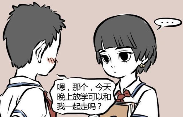 动漫 卡通 漫画 头像 640_412