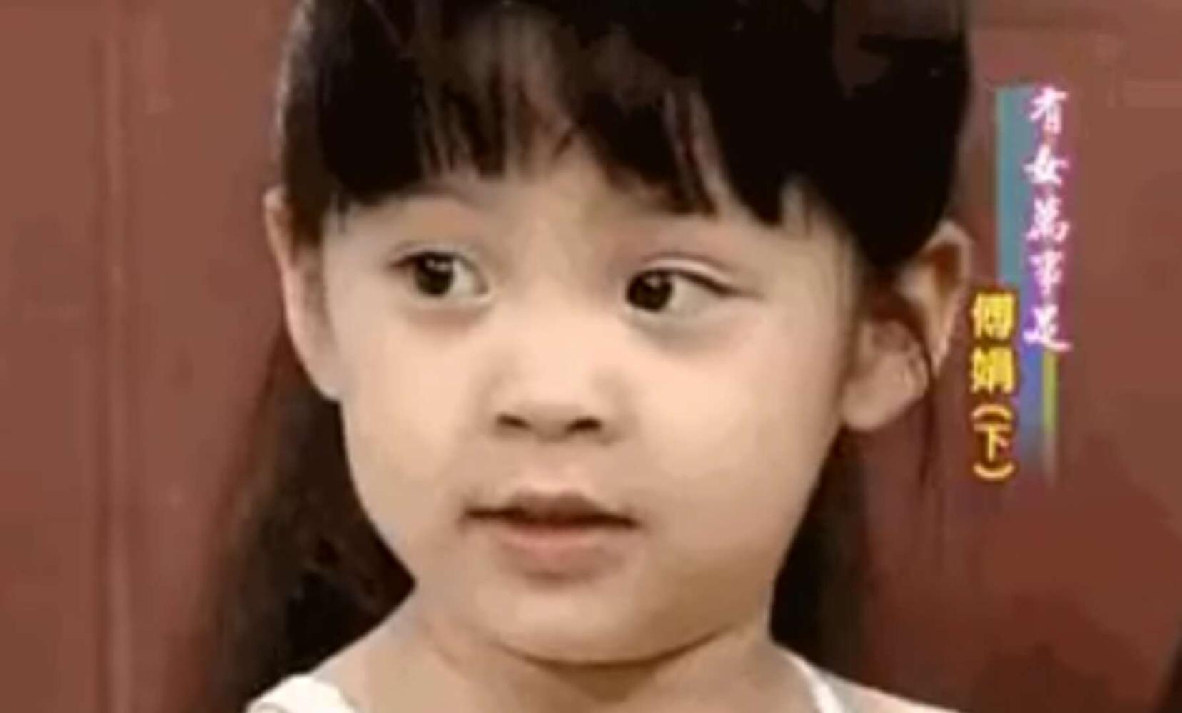欧阳娜娜软萌童年照曝光, 网友直呼是吃可爱多长大的吧