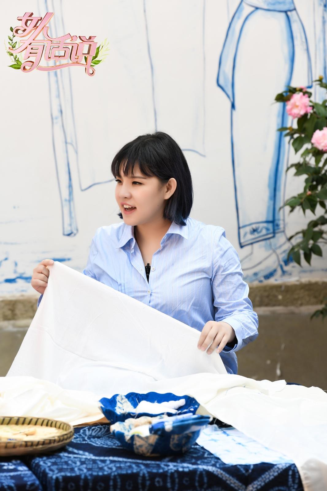"""《女人有话说》奚梦瑶走心设计情侣衫 """"凤梨传奇""""爆笑出道"""