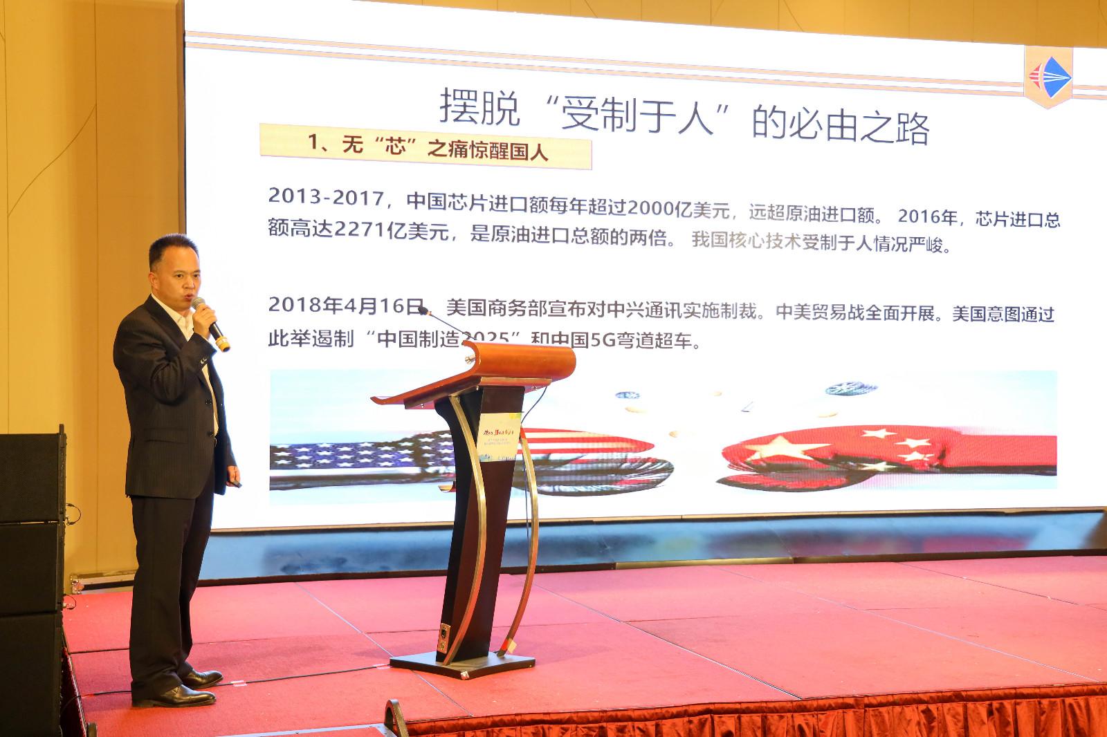 惠州仲恺高新区链接西安  将在硬科技领域展开深度合作