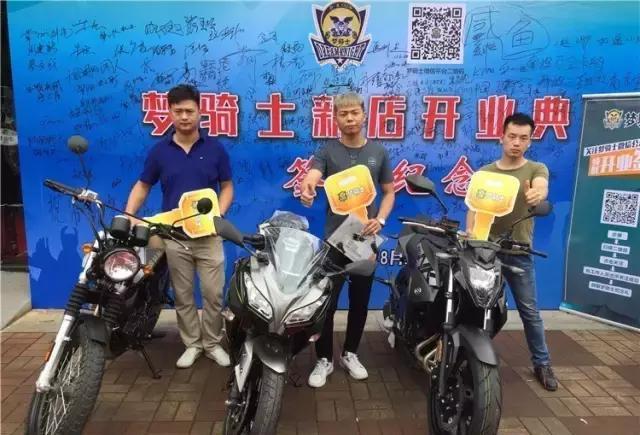 大众银行梦骑士_在禁摩城市怎样玩转摩托车?常州梦骑士有高招!
