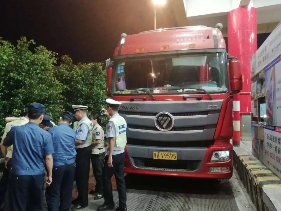 在汕头有司机为逃费篡改吨位,造假证终被拘留