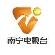 南宁电视台