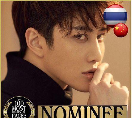 2018全球佰位最帅面孔,泰国但mike当选,naya互为心中第壹