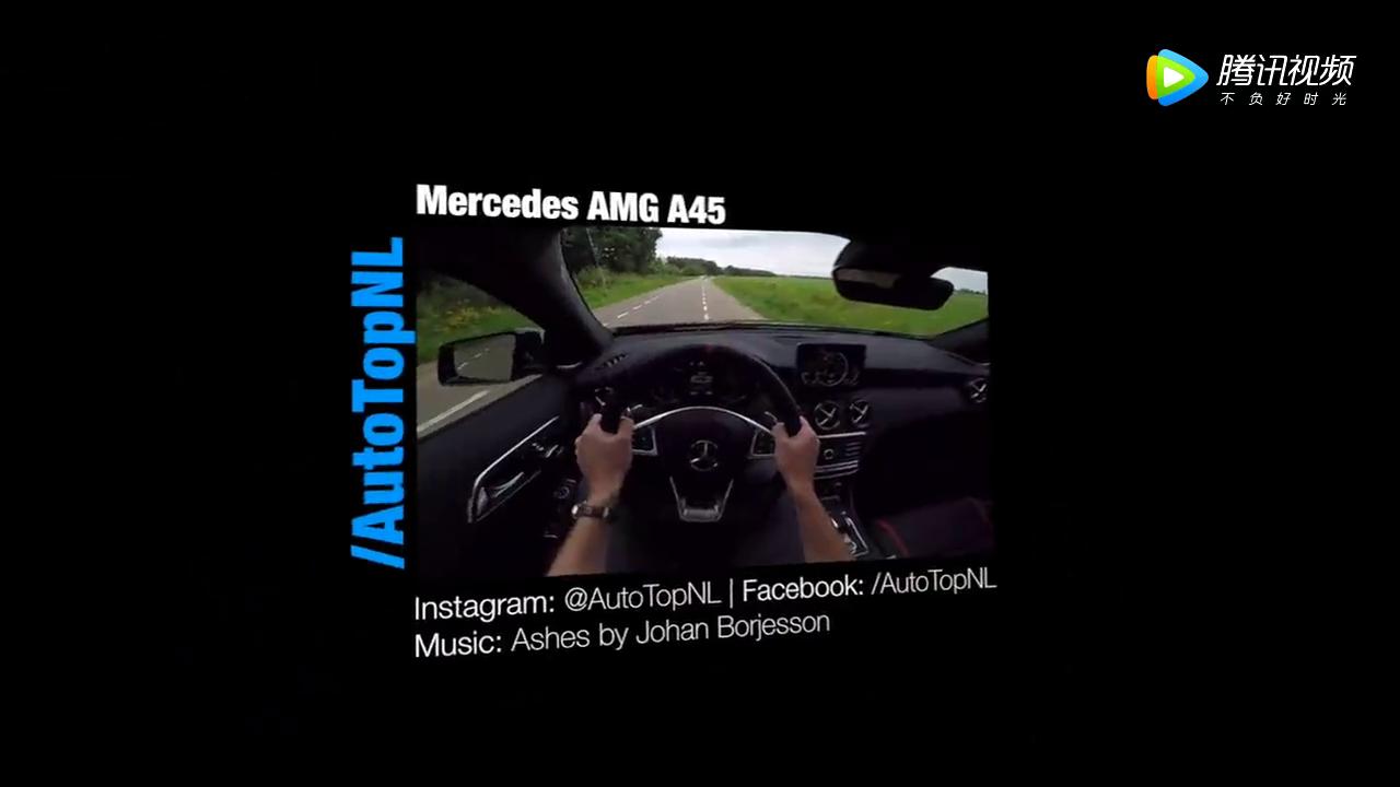 富二代首选!试驾2017奔驰AMG A45