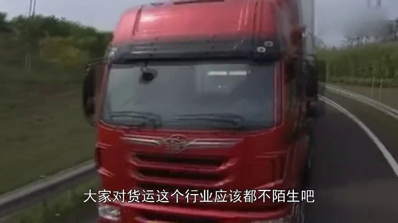 """卡车司机有无奈了,多地实施24小时限行,司机:""""敢问路在何方"""""""