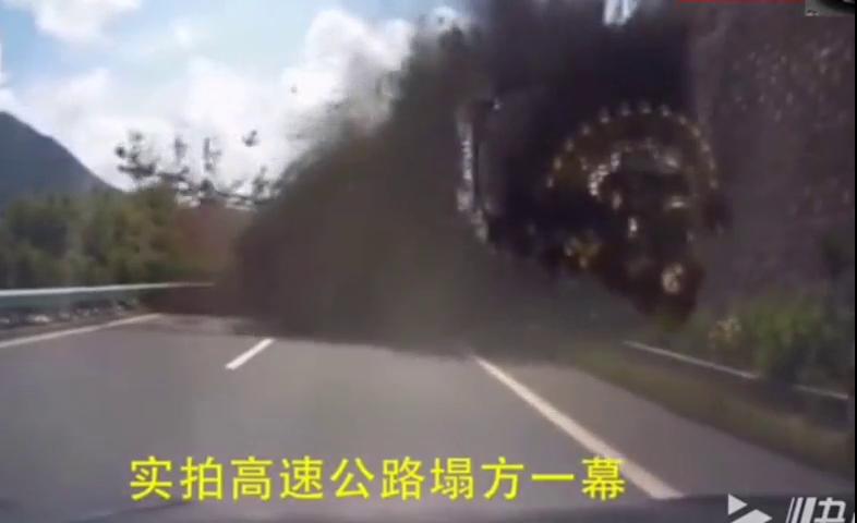 时速135奥迪Q7突然消失,丰田停车3秒,无意间救了自己一命
