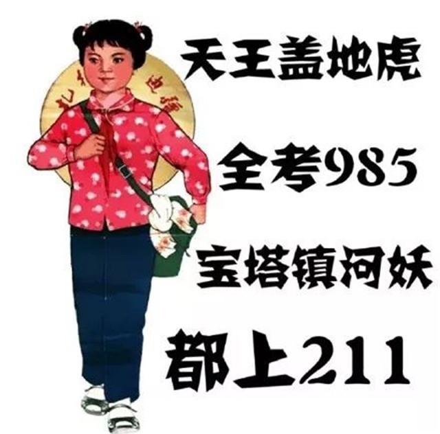 广东省教育考试院现场教你填志愿,还不赶紧看
