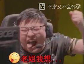lol: 新的uzi表情包出炉! 老姐我想图片