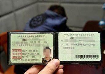 2018年起这5种驾照需一年一审,不知道的可能会被吊销!