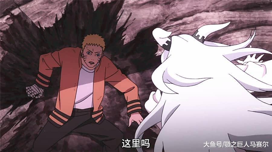 博人传: 大筒木桃式帅不过三秒, 就被鸣人佐助给联手双打了!图片