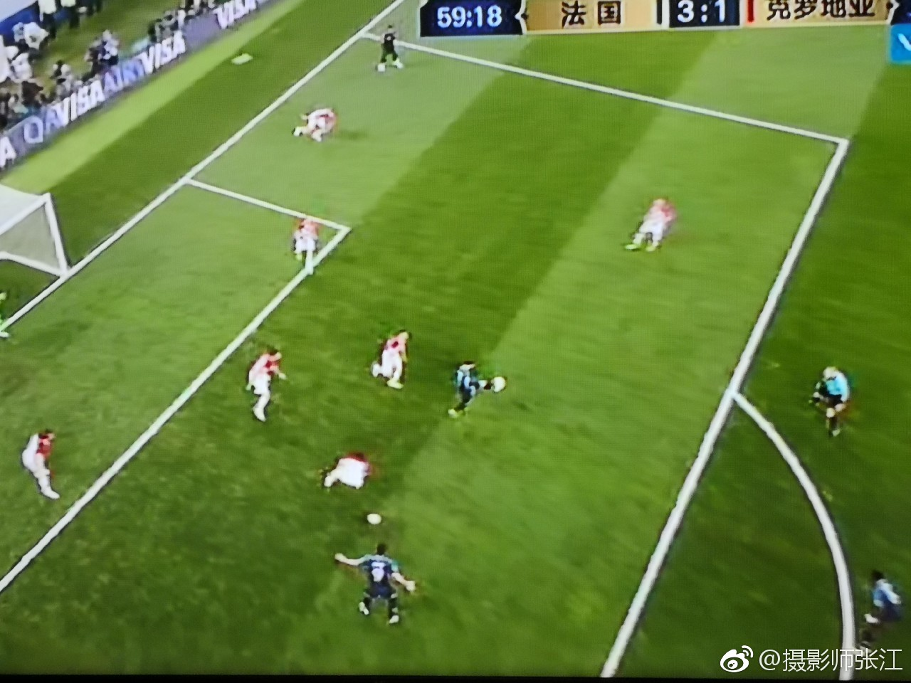 2018俄罗斯世界杯决赛,法国对阵克罗地亚,比赛进行到59分钟_新浪看点