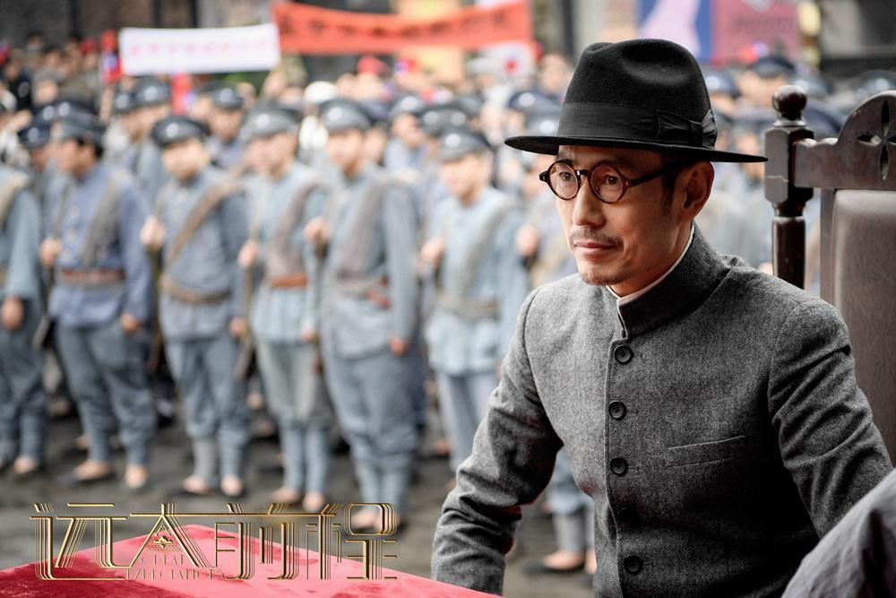 """《远大前程》剧短情长引唏嘘 惟愿众人""""随爱所去"""""""