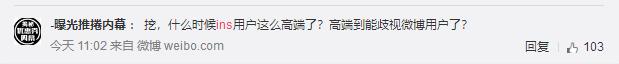 """""""甜心教主""""变""""度假天后"""",王心凌也接受不了过气的事实?"""