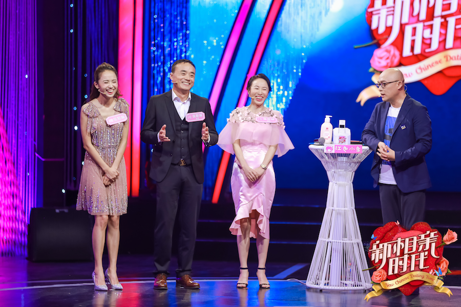 """《新相亲时代》女生最终场:肖瑞含、""""单亲妈妈""""杨曼笛遇真爱"""