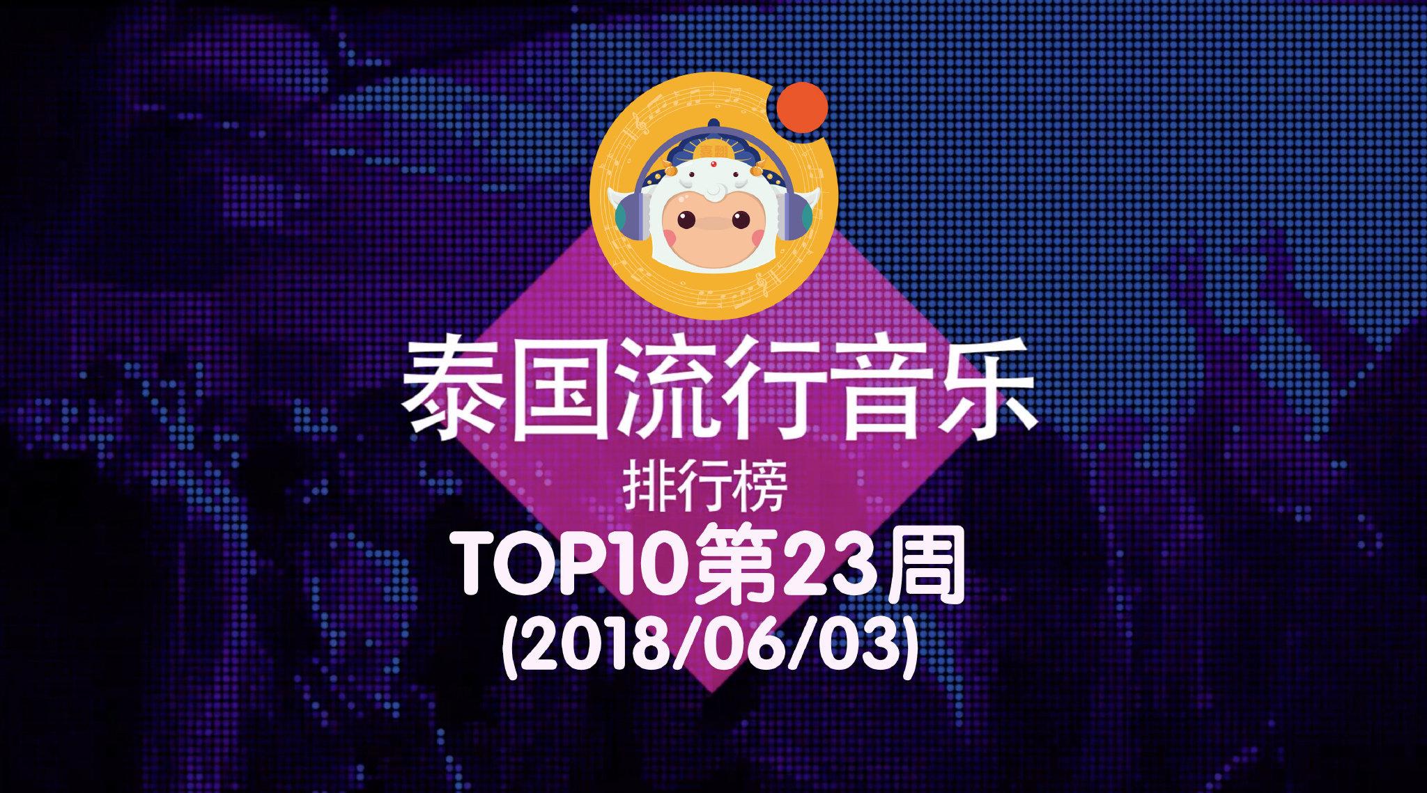 2019流行音乐排行榜_最洗脑的3首神器,熬夜的时候千万别听,让你一夜嗨爆