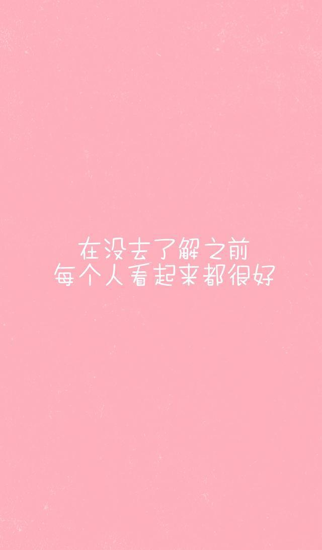 少女心,粉色高清系列壁纸