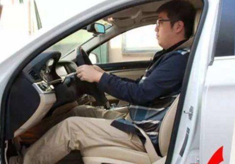 汽车<em>座椅</em>这样<em>调节</em>最舒服,既安全又不容易累,90%的新手不会调!