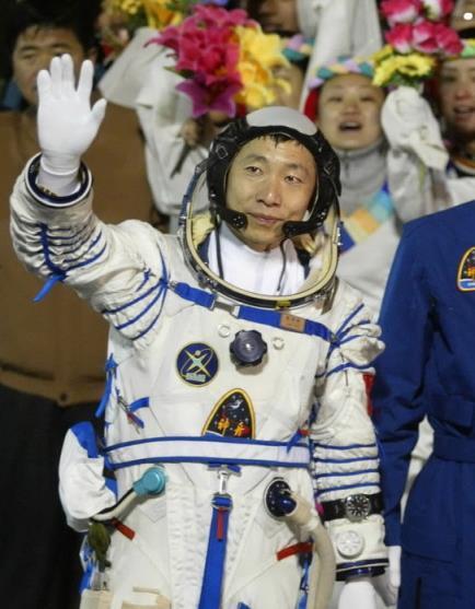 """航天英雄""""杨利伟"""",现今如何 ?"""