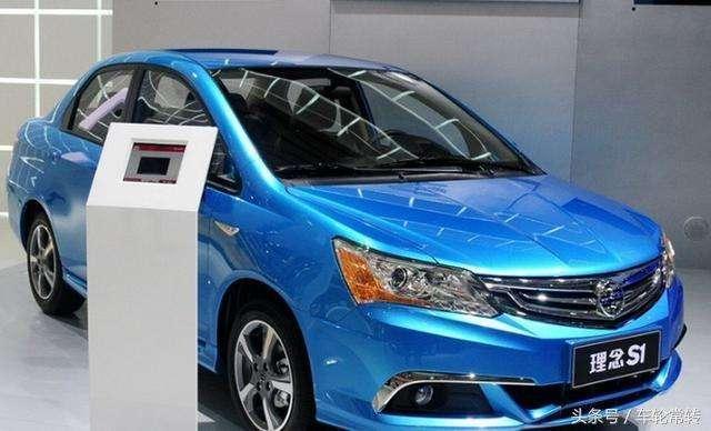 本田这车换标卖6万, 销量比江淮还差, 停产了