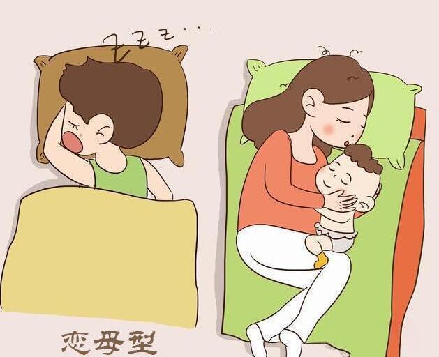 爸爸妈妈宝宝,你们睡对了吗?